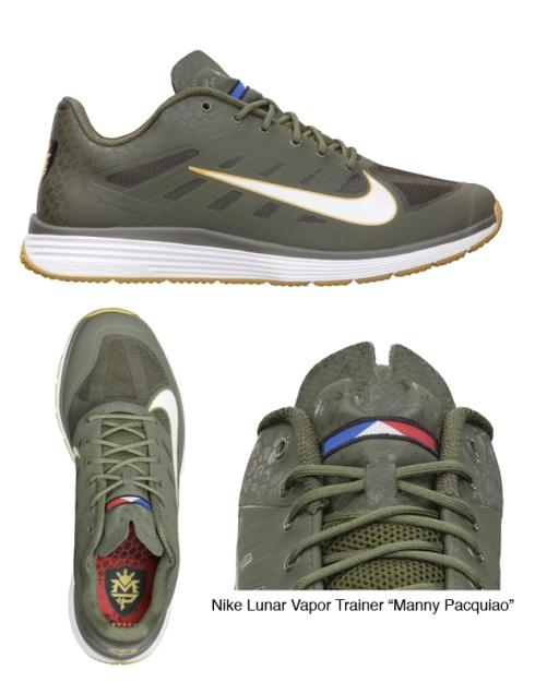 """Nike Lunar Vapor Trainer """"Manny Pacquiao"""""""